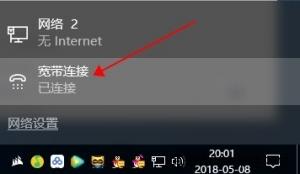做网络推广必须知道为什么换ip,怎么换?