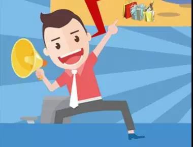 做淘客有多赚钱?两种盈利模式任你选!
