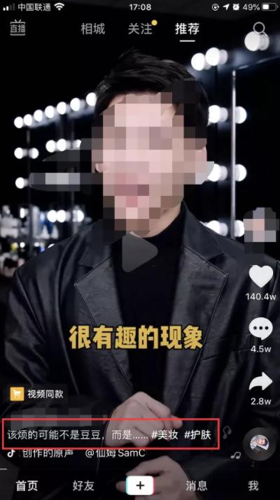 怎么利用微信视频号赚钱?一个用微信视频号操作的赚钱项目