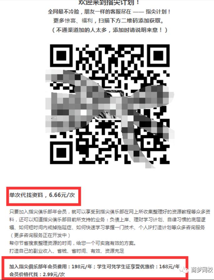 【网络营销副业】既可引流又可赚钱网赚兼职副业!