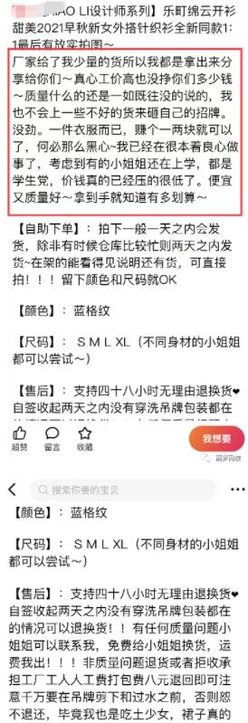 【网络营销项目】详解闲鱼无货源月入2w+的精选类目分享!