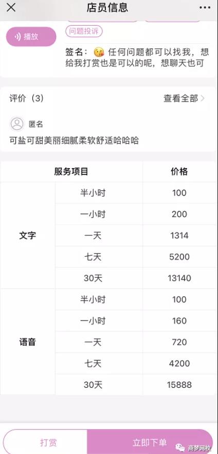 【网络营销项目】抖音小众蓝海虚拟项目,可批量矩阵式操作!
