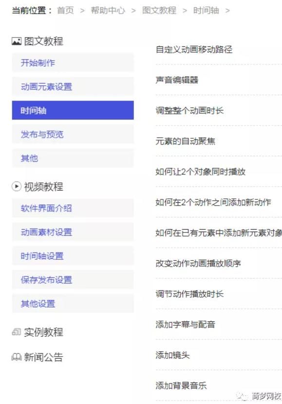 【网络营销项目】月入过万的视频号网络赚钱项目解析!