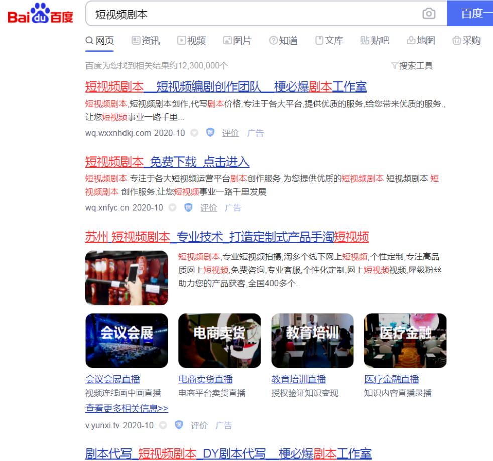 网络营销项目有哪些?网络营销界蓝海产品分享!