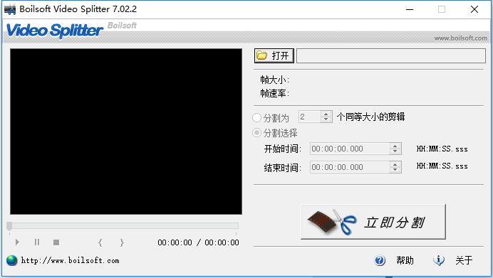 最简单的视频分割软件!